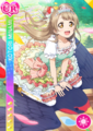 UR 315 Transformed Kotori May Ver..png