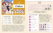 Dengeki G's Magazine May 2016 CYaRon!