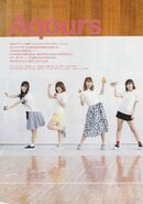 B.L.T. VOICE GIRLS Vol. 32 - 02
