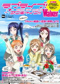 Love Live! Sunshine!! Walker Cover