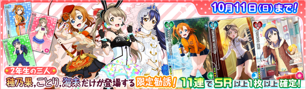 (10-9) Second Years Limited Scouting
