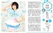 Dengeki G's Mag Sept 2016 Shukashuu