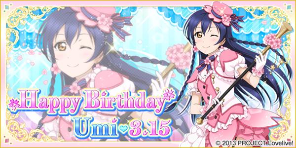 Happy Birthday, Umi! 2016