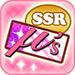 LLSIF SSR+ Scouting Ticket (µ's)