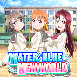 WATER BLUE NEW WORLD