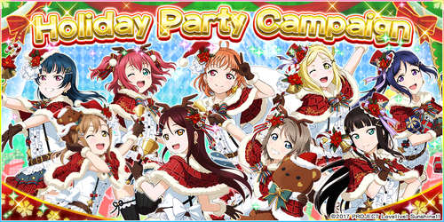 Holiday Party Campaign EN 2018 2