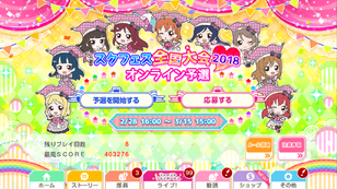 School Idol Festival National Tournament 2018