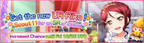 (10-22-18) UR Release EN