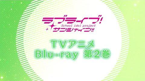 Love Live! Sunshine!! TV Anime BD2 PV