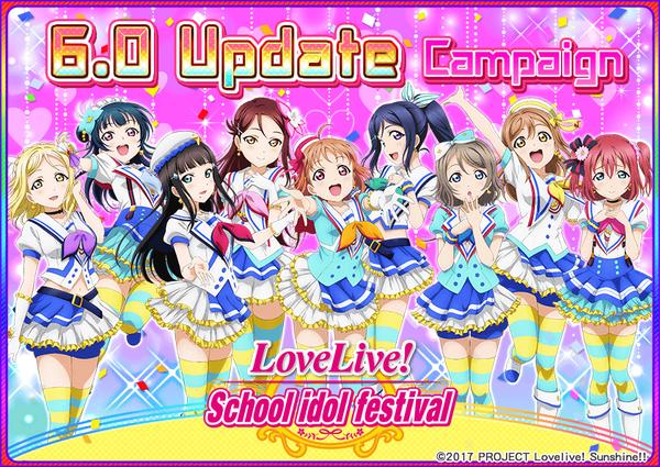 6.0 Update EN