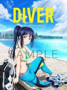 DIVER 2017 May Special Edition Kanan Cover