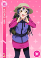 R 572 Umi.png