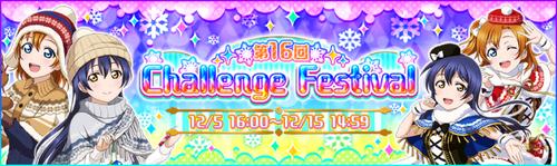 Challenge Festival Round 16