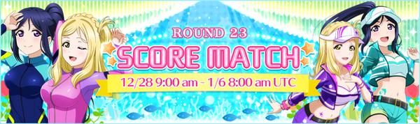 Score Match Round 23 (EN)