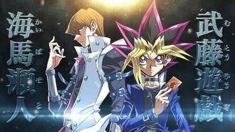 劇場版遊☆戯☆王2016年公開! 20周年記念プロジェクトPV Yu-Gi-Oh! Manga