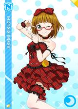 N 1067 Transformed Akemi Kikuchi