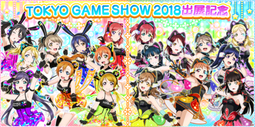 TOKYO GAME SHOW 2018 Campaign