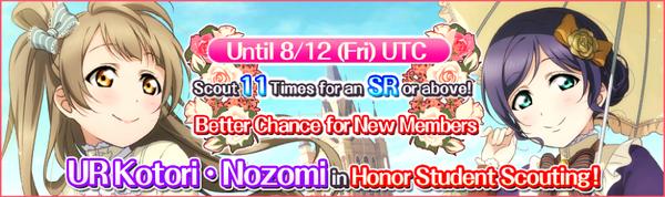 (8-8-16) UR Release EN