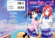 LLSID natsuyasumi cover