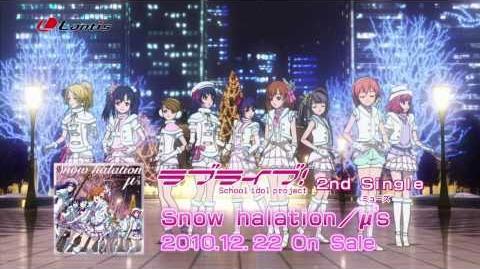 Snow Halation Love Live Wiki Fandom