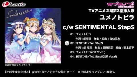 SENTIMENTAL StepS PV