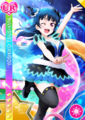 UR 1552 Transformed Yoshiko.png