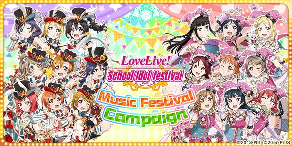 Music Festival Campaign EN