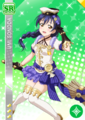 SR 1609 Transformed Umi Witch Ver..png