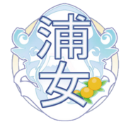 Uranohoshi GIrls High School Logo