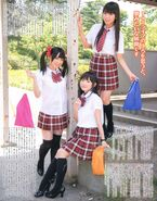 Seiyuu Paradise Vol 18 Soramaru Mimorin Jolno 4
