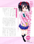 Dengeki G's Magazine Oct 2015 Nico