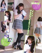 Seiyuu Paradise Vol 18 Kussun
