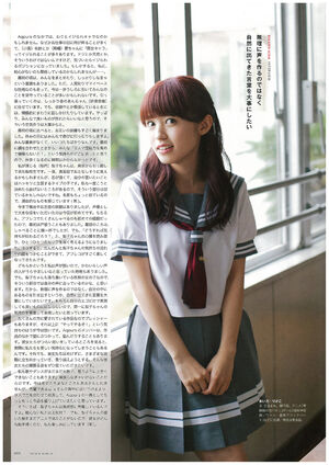 B.L.T. VOICE GIRLS Vol.27 - Aida Rikako 2