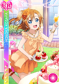 UR 346 Honoka June Ver..png