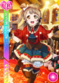 UR 476 Transformed Kotori Snowy Mountain Ver..png