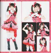 Dream Sensation Soramaru 3