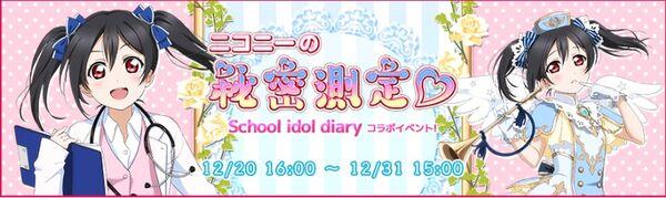 Niconii no Himitsu Sokutei ♡ Event