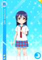 R 1519 Umi.png