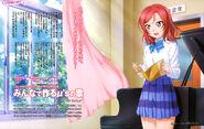 Minna de Tsukuru Mu's no Uta Dengeki G's Mag Jun 2015 1