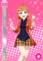 SR 1316 Chika Calling you! Event.png