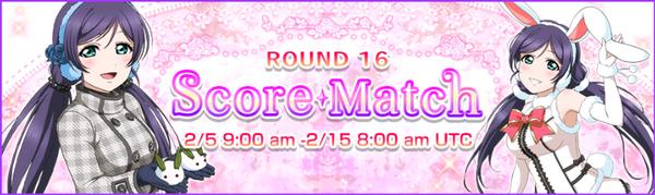 Score Match Round 16 (EN)