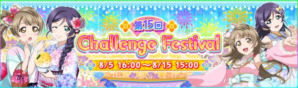 Challenge Festival Round 15
