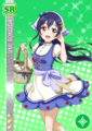 SR 1609 Umi Witch Ver..png