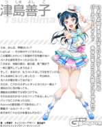 Dengeki G's Aqours Afterschool Talk Yoshiko