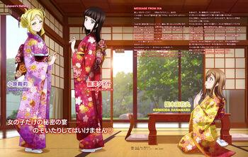 Dengeki G's Magazine Mar 2016 Dia Mari Hanamaru