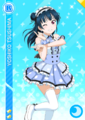 R 1306 Transformed Yoshiko.png