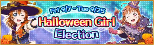 Halloween Girl Election 2018