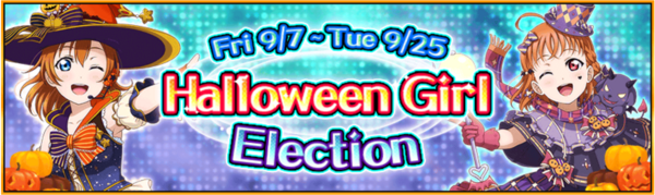 Halloween Girl Election 2018