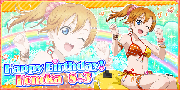 Happy Birthday, Honoka! 2017