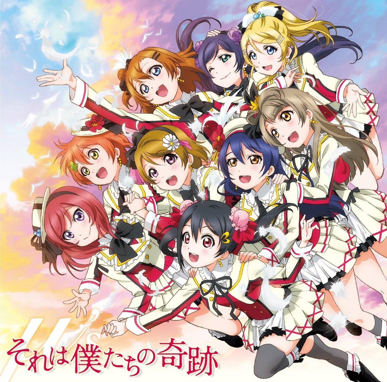 Sore Wa Bokutachi No Kiseki Love Live Wiki Fandom